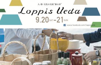 loppis ueda07