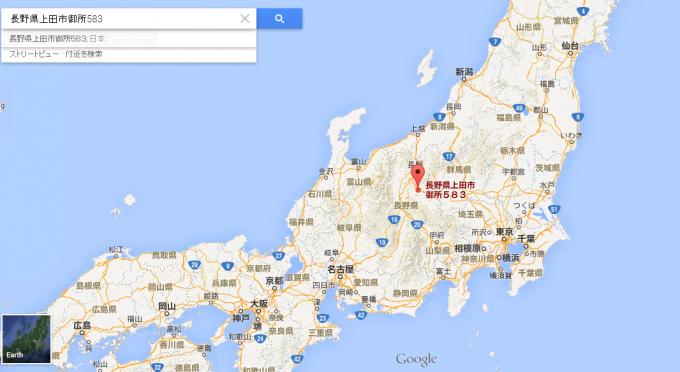 長野県上田市御所583 - Google マップ (2)